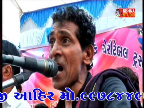 Puna Bhai Live