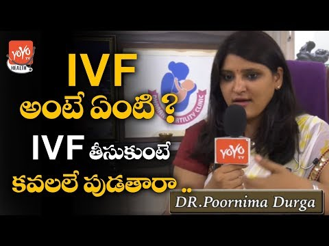 Chances Of IVF Twins And Triplets | Description Of IVF In Telugu | Health Tips | YOYO TV Health