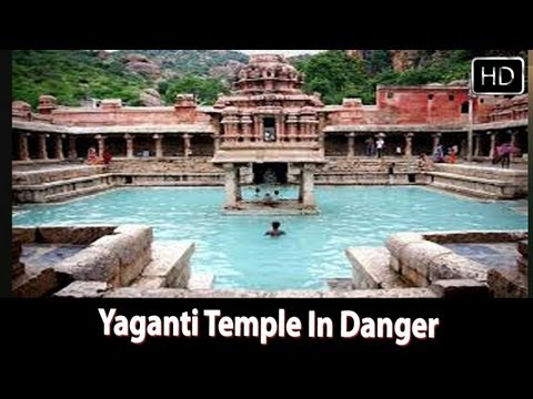Yaganti Temple In Danger  - TV5