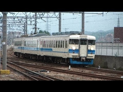 国鉄スタイル! - JNR Style! Japanese National Railways 1949~1987