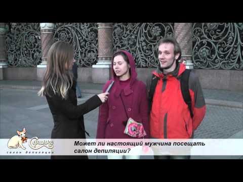 Салоны красоты Selfie - м. Киевская, м. Университет, м