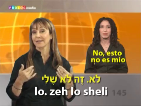 HEBREO - ¡Tan sencillo!  | Speakit.tv Curso en vídeo  (54000-05)