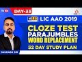 LIC AAO 2019 | Cloze Test, Parajumbles, Word Replacement | English | Day 34 | Saurabh Sir | 1 P.M