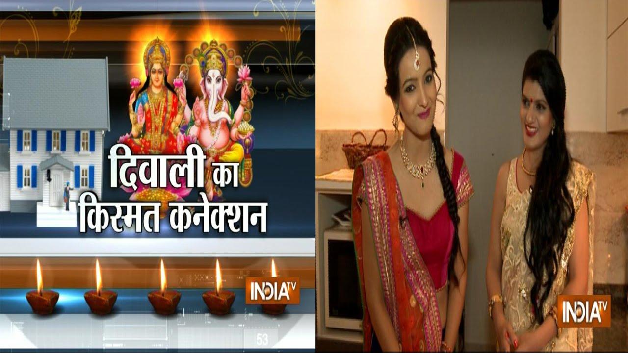 diwali special home decoration vastu tips by dr vashali gupta