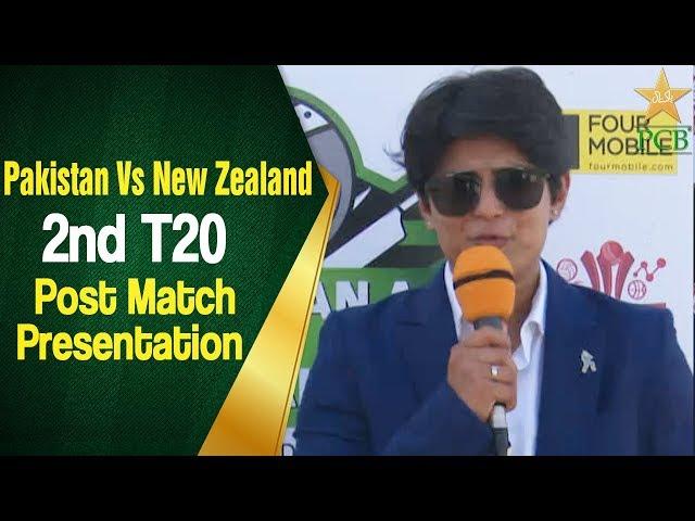 Pakistan A vs New Zealand A | 2nd T20 Post Match Presentation | PCB