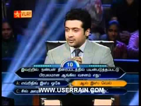 Surya comment about vijay