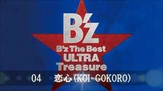 B'z 歌詞付き『名曲メドレー』 -PART1-