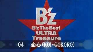 B'z 歌詞付き『名曲メドレー』 -PART1- thumbnail