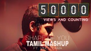 Ed Sheeran - Shape of you | Tamil Mashup | Cover | Vinod Sama