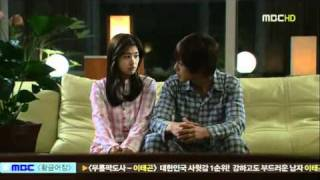 Video ‪Playful Kiss  EP 15   Honeymoon kiss  ENG SUB‬‏ download MP3, 3GP, MP4, WEBM, AVI, FLV November 2017