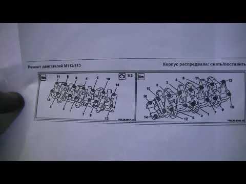 м112 стук на холостых, поиск стука, замена гидрокомпенсаторов