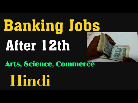 Banking Jobs for 12th Pass | Banking Jobs after 12th Pass