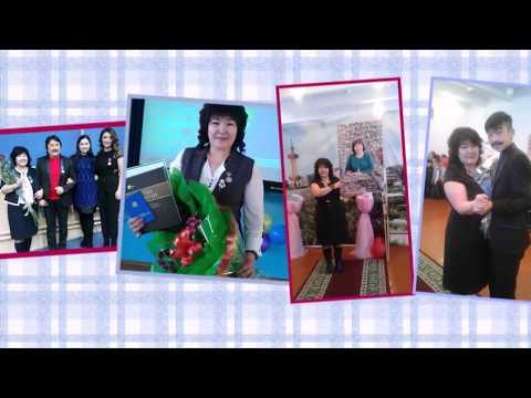 Иманбердиева Эльмира 50 жас Мерейтой