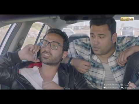 ريح المدام - هو ده سواق التاكسى فى لبنان
