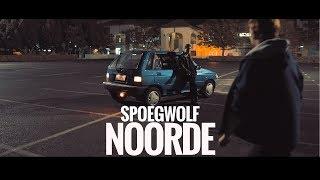 Spoegwolf - Noorde (Official)