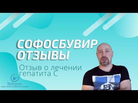Дешевые Российские Аналоги Лекарств — Дорогих и Импортных