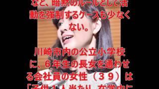 菊池桃子 「PTA活動って難しい」発言にネットの働く母親の不満が噴き...
