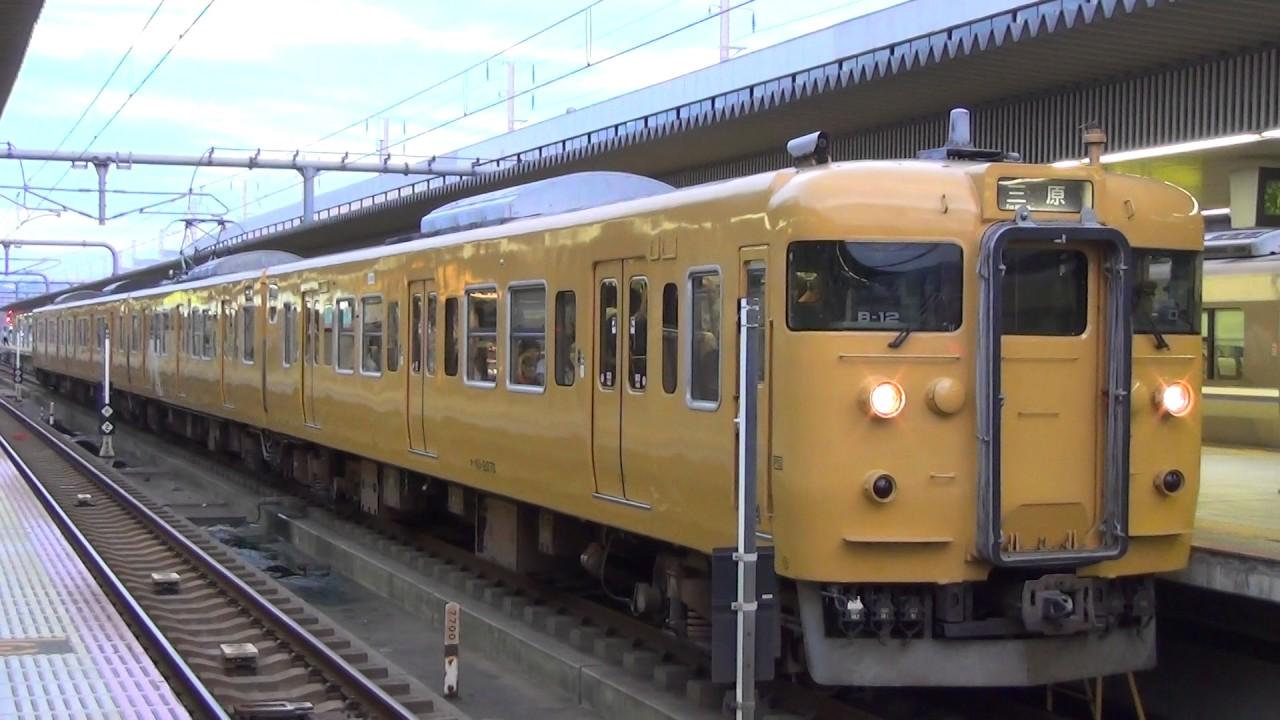 【JR西日本】 山陽線 113系B12編成三原行き 姫路 - YouTube