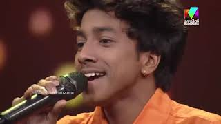 Maanguyile Poonguyile song by  Sreehari and Sujatha