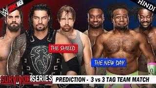 WWE 2K18 (Hindi) SURVIVOR SERIES 2017 - The Shield vs The New Day (PS4 Pro)