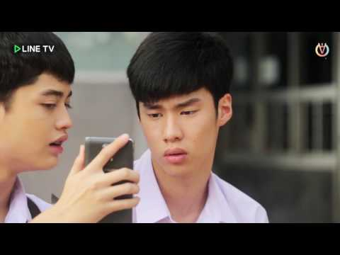 [Eng Sub] MAKE IT RIGHT THE SERIES รักออกเดิน  EP.1 [Uncut]