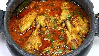 कुकर में बनाये जबरदस्त चिकन करी इस आसान तरीके से | Pressure Cooker Chicken Curry | KabitasKitchen