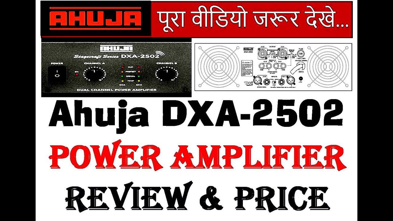 Ahuja DXA-2502 -2500watt Power amplifier Review & Price in india
