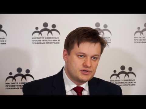 Отличия опеки и усыновления. ИСППП и адвокат Жаров