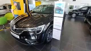 Обзор Renault Arkana 2019.  Живой обзор нового кроссовера от Renault