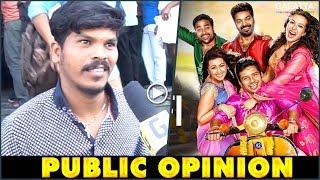 KalaKalappu2 Public Opinion | Sundar C | Jiiva | Shiva | Jai | Catherine | Nikki