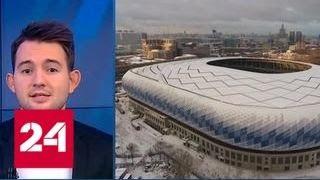 Без футбольного чемпионата, но с Универсиадой что принесет спортивный 2019-й - Россия 24