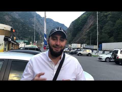 Авто из Армении. Временный ввоз , где его брать ?