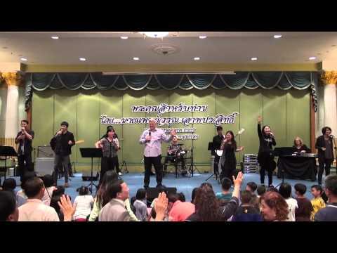 House of glory worship team & PS Joe & Becky Cruse ( Service Revival evening Saturday )