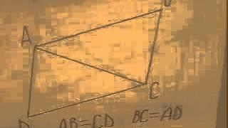 Доказательство второго признака параллелограмма