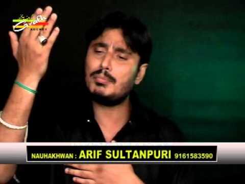 Abbas as Kaha ho tum-Arif Sultanpuri 2014 Nohay 1435 Hijri