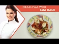 How To Chicken Salad with Cottage cheese I With Masterchef Shipra Khanna
