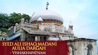 Hazrat Syed Ali Ishaq Madani Aulia Dargah - Vishakhapatnam - Ziyarat & History - Sajda