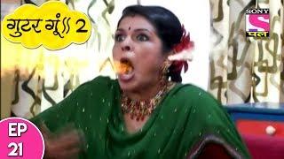 Gutur Gu - 2 गुटुर गु २ - Episode 21 - 3rd July, 2017