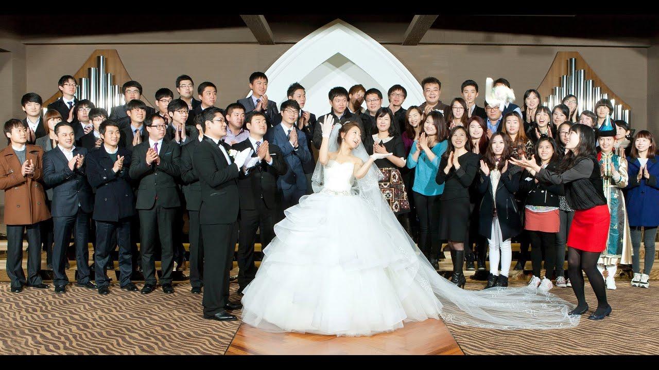Attending A Korean Wedding