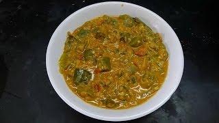 Capsicum Tomato Curry in Telugu (క్యాప్సికం టమాటా కూర)