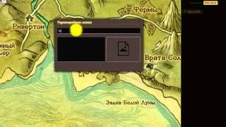 Интерактивная карта Пугала