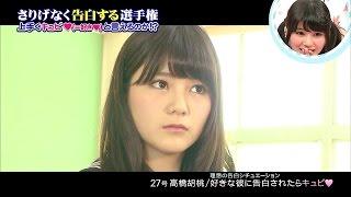 140530 アイドリング!!!地上波(フジテレビからの! )で放送された、22nd ...