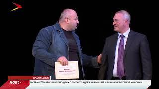 Во Владикавказе чествовали лучших тренеров и спортсменов 2018 года