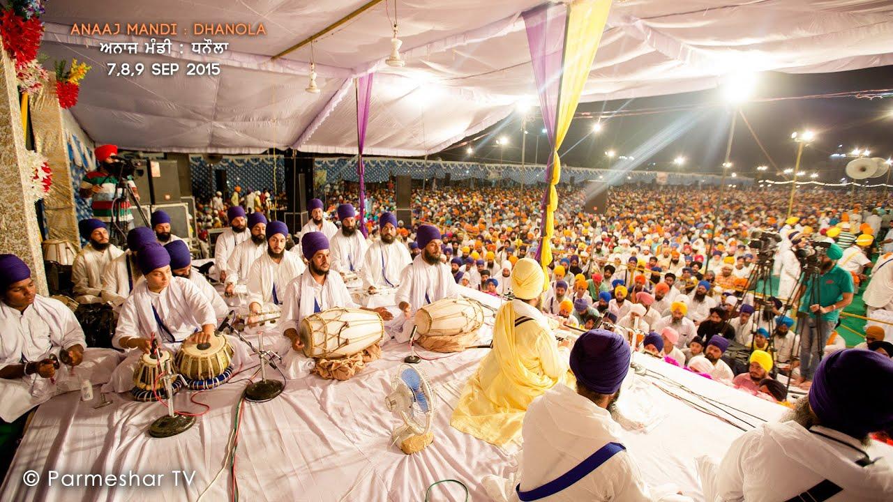 Download ਤੱਤੀ ਵਾਅ ਵੀ ਲੱਗਣ ਨਾ ਦੇਵੇ   TATI VAAH V LAGAN NA DEVE   Dharna 5.9.2015   Dhadrianwale