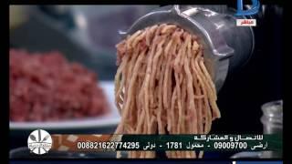 مطبخ دريم| طريقة عمل الكبة الشامية والكنافة بالقشطة مع الشيف عبدالناصر