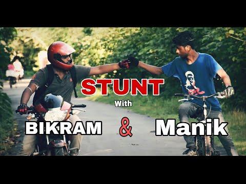 Bikram and Manik STUNT | bike and cycle stunt | Ridom saha film | Santipur|