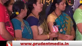 Zara Hatke Ep  1 Siolim 6 Nov 2017 _Prudent Media Goa
