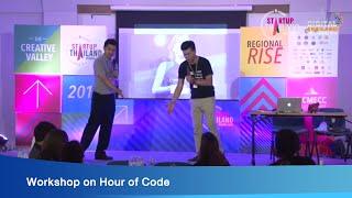 Workshop on Hour of Code