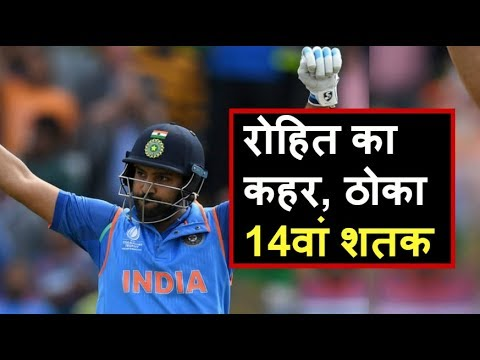 India Vs Australia 5th ODI: Rohit Sharma hits 14th century, completes 6000 runs | Headlines Sports
