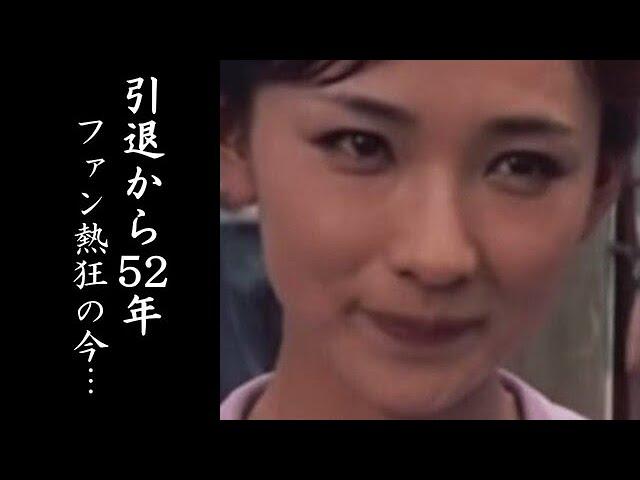 佐知子 病気 西田